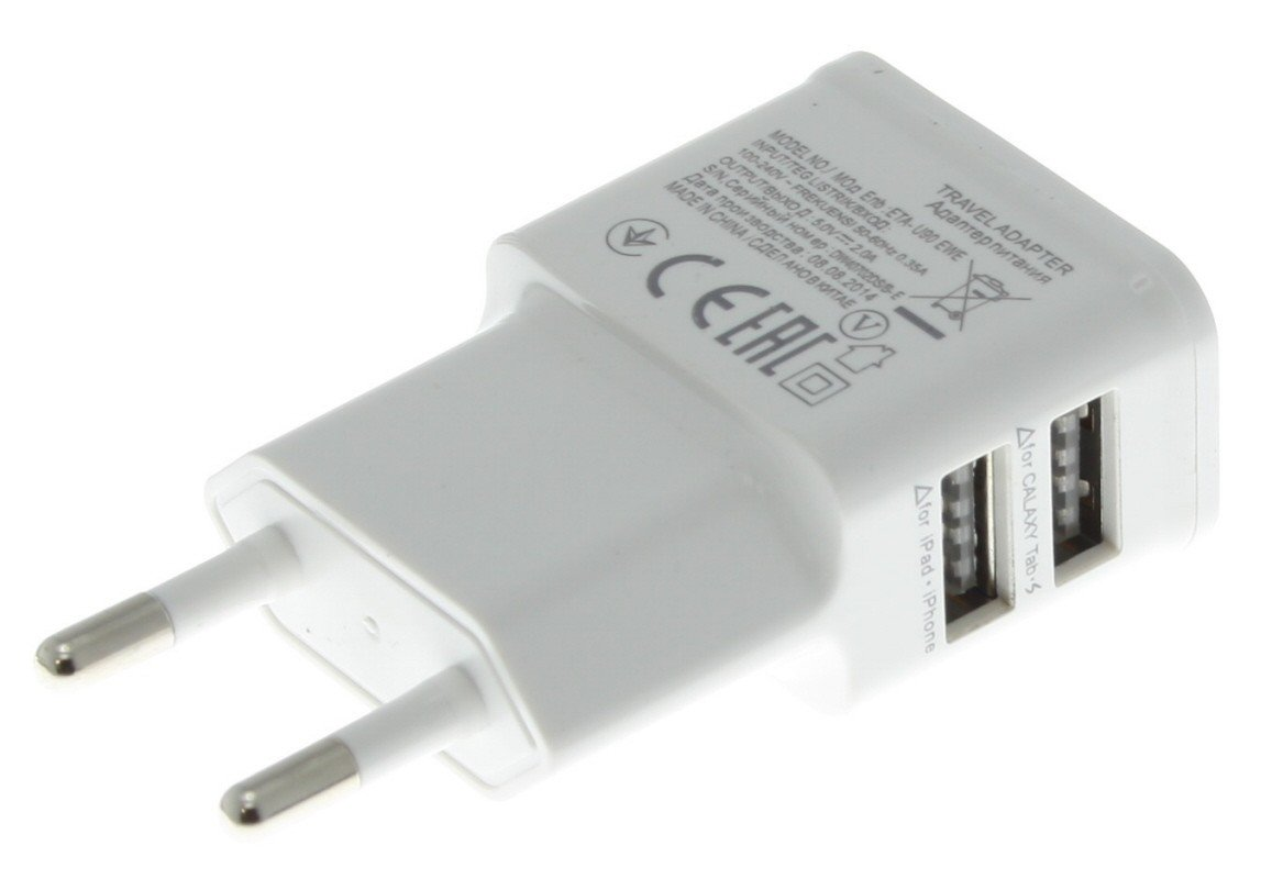 2 poorts USB lader adapter universeel wit