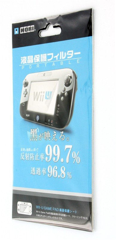 Screenprotector Wii U gamepad controller