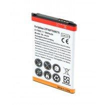 Batterij LG Optimus L7 P700 / L5 II E460 1900 mAh
