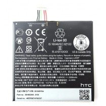 HTC One A9s batterij B2PWD100