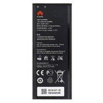 Huawei batterij HB4742A0RBC 2300 mAh Origineel