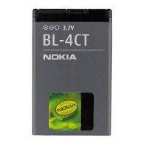 Nokia batterij BL-4CT 860 mAh Origineel