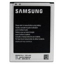 Batterij Samsung Galaxy Note 2 EB595675LU Origineel
