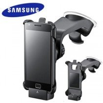 Samsung Galaxy S2 Vehicle Dock Car Kit ECS-V1A2BEG