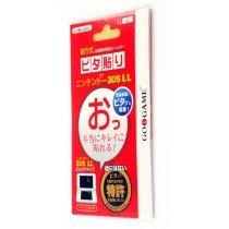 Screenprotector Nintendo 3DS XL
