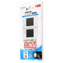 Screenprotector Nintendo DSi